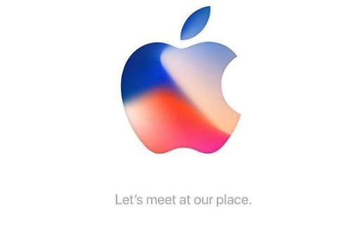 애플, AI 스타트업 엑스노 인수…아이폰 AI 기능 강화되나
