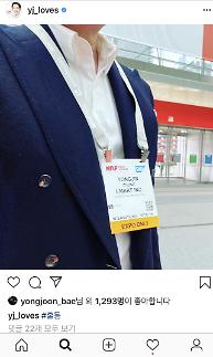 정용진, 美 유통전시회 'NRF 2020' 참석...신세계아이앤씨 응원
