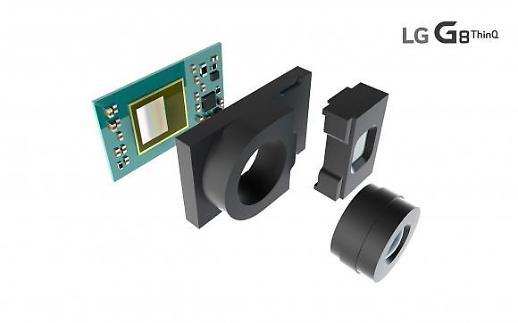 애플, 신형 아이폰에 ToF 3D 센서 탑재… 삼성·LG 이미 도입된 기술