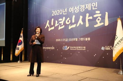 박영선 여성기업 예산 99억원…33.7% 증액
