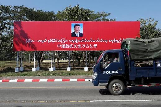 中 시진핑, 새해 첫 해외외교…미얀마 낙점한 이유