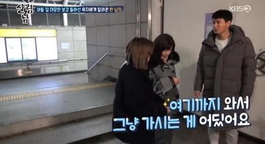 김승현♥장정윤 작가 나이는?