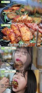 """먹방 BJ 쯔양 실검 등장…""""더덕고추장삼겹살 8인분이요"""""""
