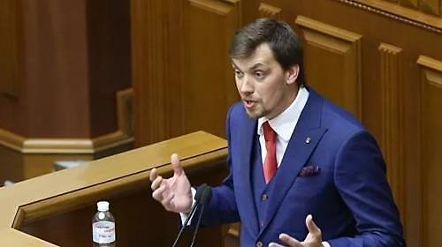 녹음파일 유포 파장…우크라이나 총리 사의