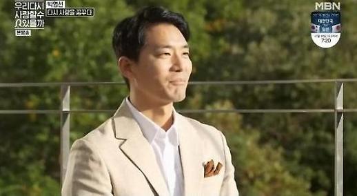 박영선♥봉영식 나이는? 직업은?