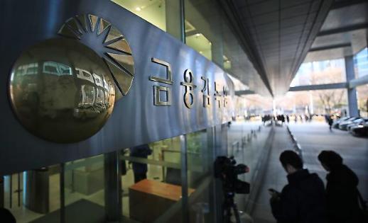 금감원, 22일 DLF 제재심 다시 열어…우리은행 출석