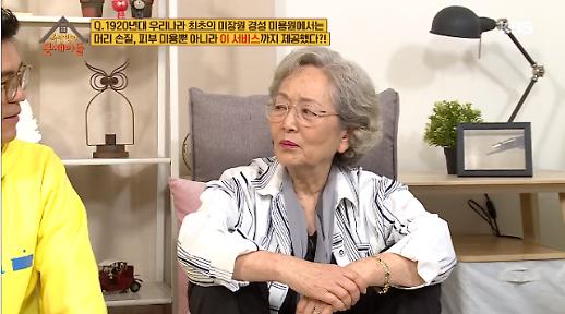 [옥탑방의 문제아들] '할미넴' 김영옥, 6.25에 얽힌 가족사 공개