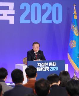 文대통령, 오늘 새해 첫 수보회의 주재…남북 협력 메시지 주목