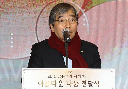 윤석헌 금감원장, 설 앞두고 전통시장 방문…생필품·상품권 전달