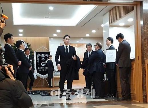 [신격호 명예회장 별세(영상)] 이재용 삼성 부회장, 재계 총수 중 첫 조문객