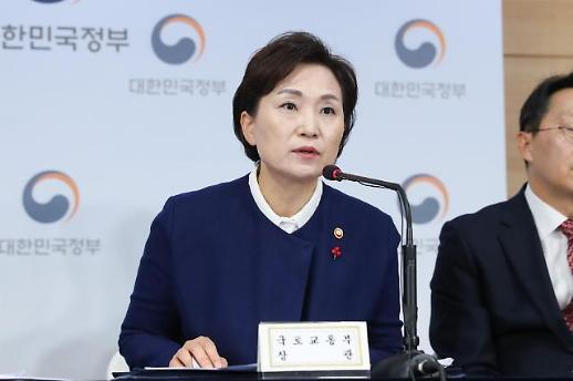 김현미 영등포 쪽방촌 정비사업은 강제 철거 아닌 따뜻한 개발