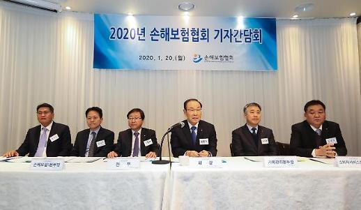 김용덕 손해보험협회장 신실손으로 계약전환 활성화