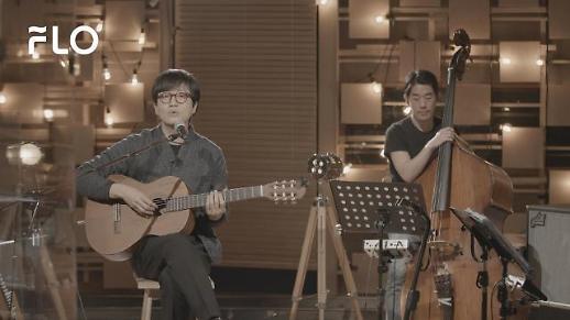 플로, 뮤지션들의 음악 이야기 담은 스튜디오 음악당 시즌 2 첫 방송