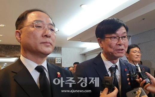 [신격호 명예회장 별세(영상)] 김상조 문 대통령, 한일 경제 가교 역할 높게 평가