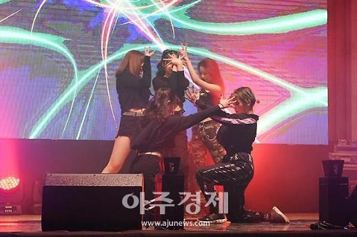 중앙대, 외국인 유학생 'K-POP 경연대회' 개최