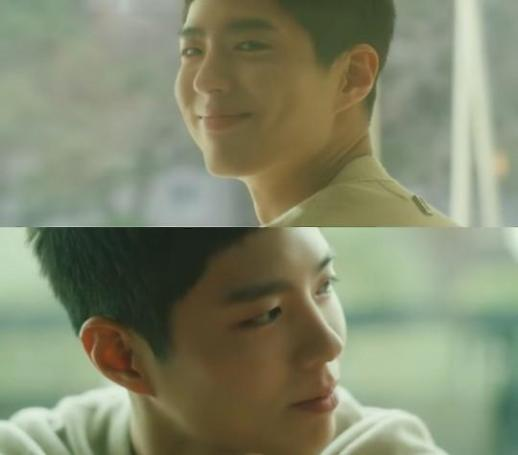 박보검 내가 많이 사랑해요 MV 출연…감성 내레이션 눈길