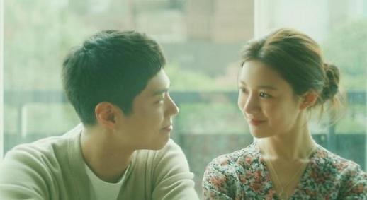 고윤정, 박보검 달달 눈빛 공개…내가 많이 사랑해요