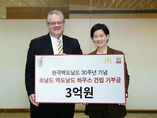 """한국맥도날드 첫 여성 CEO 조주연 사퇴···""""실적 좋았는데, 왜?"""""""