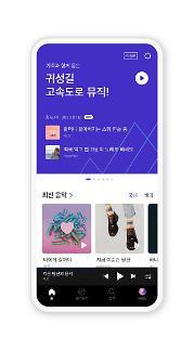 플로, 꽉 막힌 귀성길 풀어 줄 설 특집 플레이리스트 공개