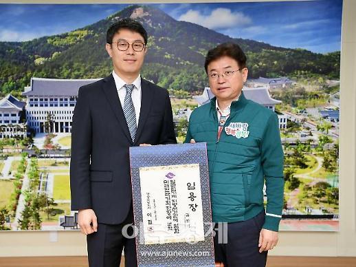 경북도, 미래전략기획단장에 김민석 정책특보 임명
