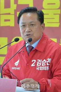 국회의원 선거구 포항남구·울릉군 분리 움직임에 반대
