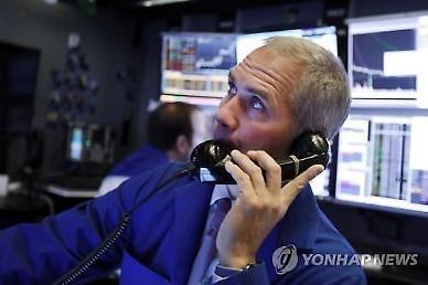 Thị trường chứng khoán New York giảm sau đợt tăng kỷ lục.