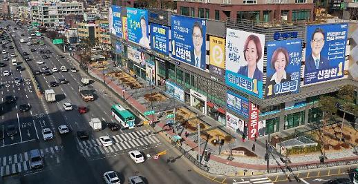 [명절 밥상머리 정치학] ① 바보야 문제는 경제야…부동산·저성장·韓경제 J화 화약고