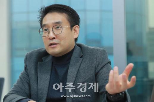한국감정원 박정민 윈도우뷰 TF 팀장 스마트시티 플랫폼으로 해외시장 개척