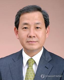 한국대학교육협의회 차기 회장에 김인철 한국외대 총장
