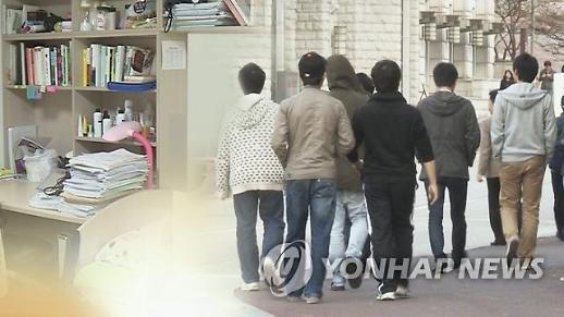 한국체육대 연합기숙사 2023년 개관…650명 수용