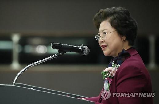 전문대교협 19대 회장에 남성희 대구보건대 총장 선출