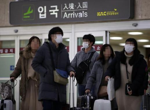 [포토] 50대 한국남성, 우한 폐렴 확진