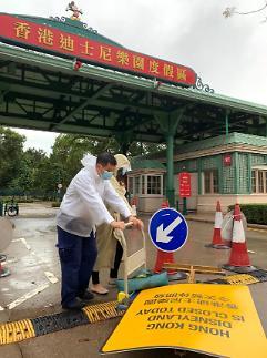 [포토] 우한 폐렴 이유로 문닫는 홍콩 디즈니랜드