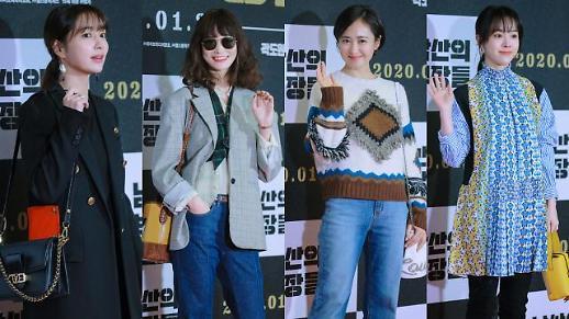 [슬라이드 화보] 패션으로 보는 남산의 부장들 VIP시사회 여자 셀럽들