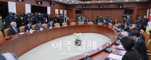 [포토] 신종 코로나바이러스 관련 방역예산 지원 및 경제영향 최소화 점검을 위한 긴급 경제장관회의