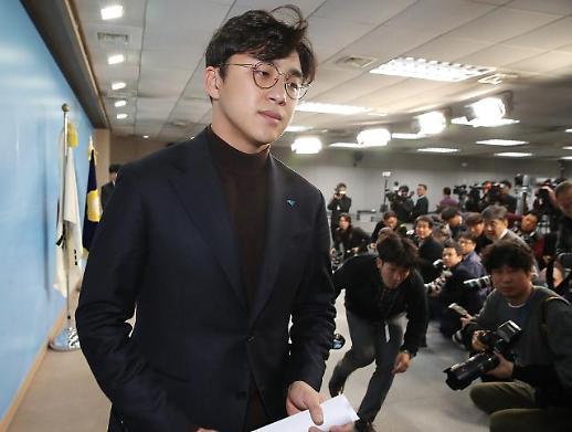 [슬라이드 화보] 원종건, 데이트폭력·가스라이팅 폭로에 자진 하차