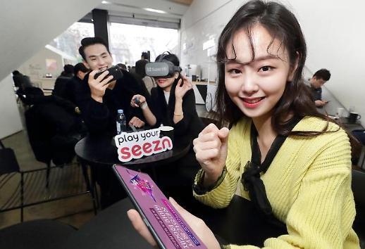 KT 시즌, 서울가요대상 모바일 단독 생중계