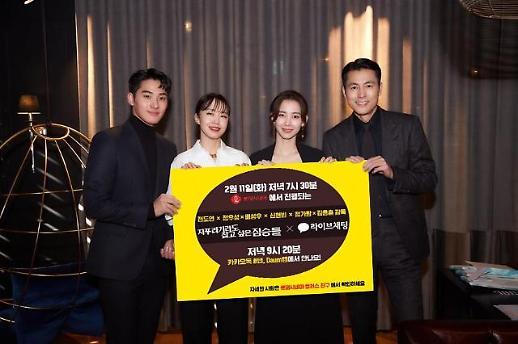 전도연·정우성과 채팅을? 롯데시네마 지푸라기 라이브채팅 개최