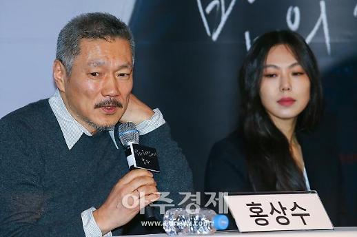 홍상수 김민희 신작 도망친 여자, 베를린영화제로…7번째 협업