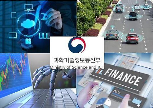 ICT 규제 샌드박스 운영 1년… 공유주방으로 초기 창업비용 절감