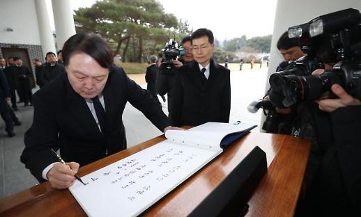[집중 분석]주목되는 윤석열 총장의 상황 돌파력