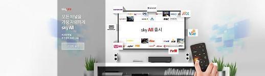 KT스카이라이프, 라이프스타일과 시청 트렌드에 맞춰 TV 요금제 상품 개편