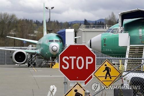 보잉 737맥스 생산 중단, 美 1분기 성장률 0.5%P 끌어내릴 듯