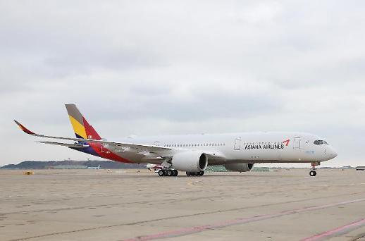 아시아나, A350 11호기 도입…기내 전염병 확산 사전 차단