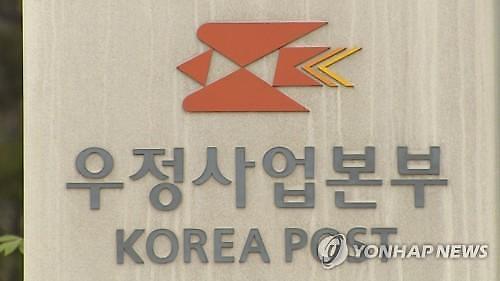[신종코로나] 광주우편집중국 임시 폐쇄… 직원 16번째 확진자 접촉