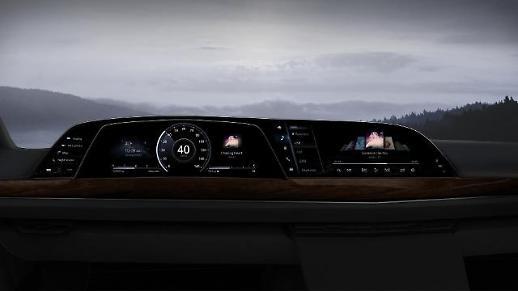 LG전자, 캐딜락 에스컬레이드에 38인치 '디지털 콕핏' 세계 최초 공급
