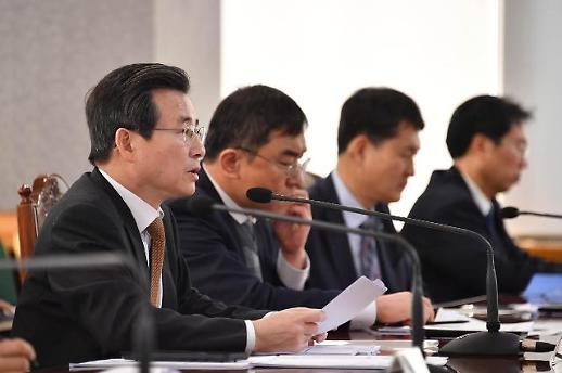 김용범 기재차관 신종코로나에도 혁신성장 차질없이 추진