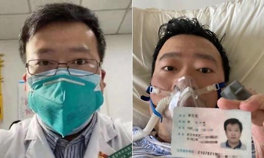 [포토] 최초로 신종 코로나 경고한 의사, 결국 숨져