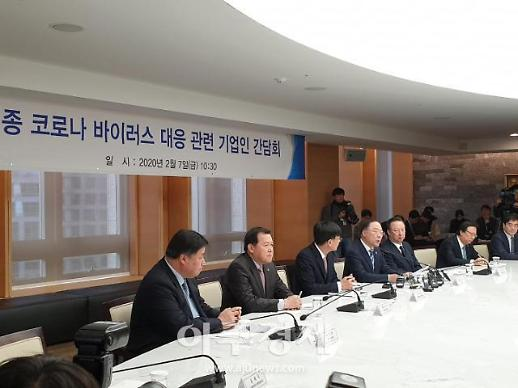 황각규 롯데지주 부회장 코로나 사태, 잘 극복하도록 정부와 협력