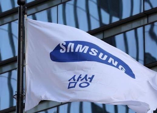 삼성, 신종 코로나 피해 협력사에 2조6000억 긴급 지원